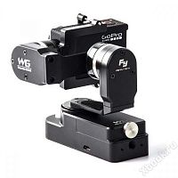 Feiyu FY WG Wearable Gimbal